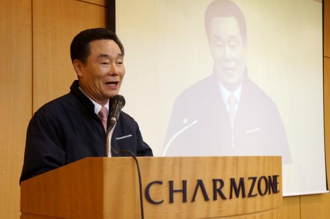 참존 김광석 회장