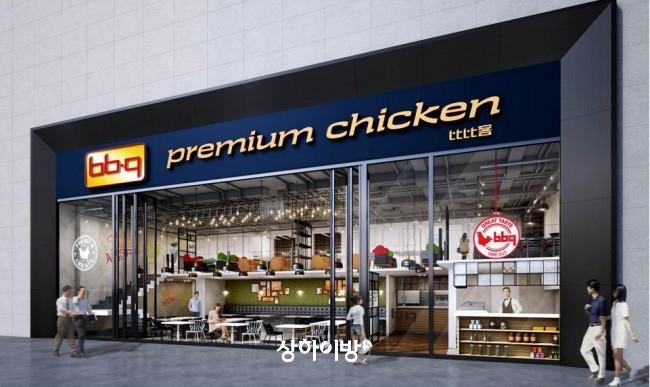 온 가족이 와서 치킨, 피자, 식사를 즐길 수 있는 Premium-cafe