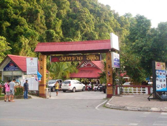 태국 현지인들 사이에서 유명한 왕싸이 시푸드(Wangsai Seafood) 외부전경