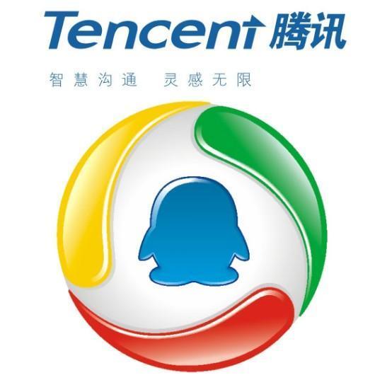 지난해 중국 기업 브랜드 가치가 증가세를 지속했다. 지난해 가장 '비싼' 브랜드 가치를 자랑한 중국 기업은 텐센트였다.