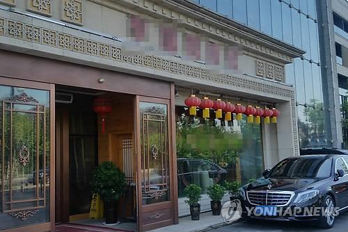 중국 내 북한식당