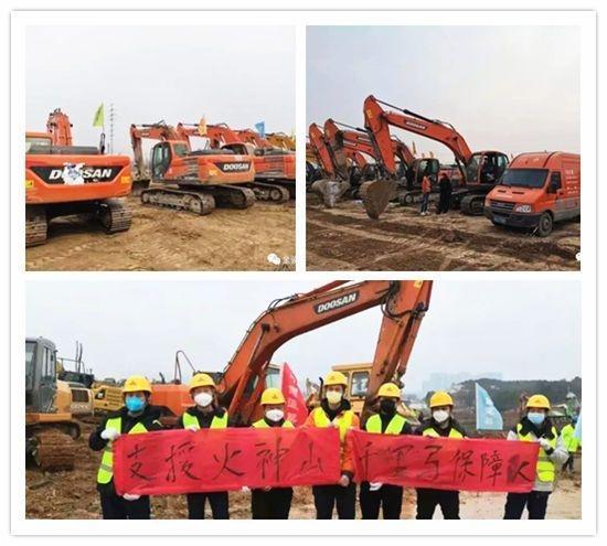 (출처: 중국건설기계브랜드네트워크)